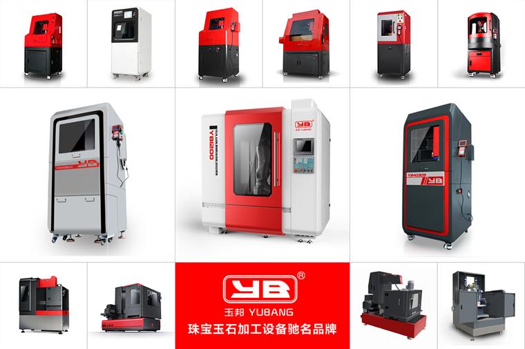 广州 玉石原石毛料切割机开料机哪个牌子好厂家