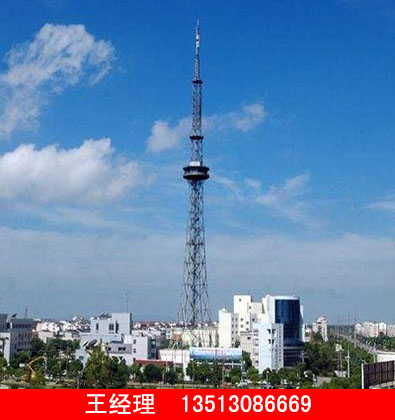 广播电视信号塔