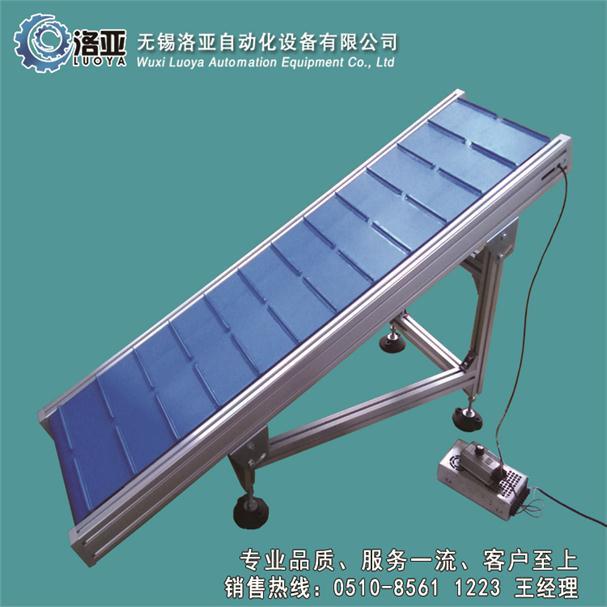 优质爬坡皮带机供应商_无锡洛亚自动化设备-创新的爬坡皮带机