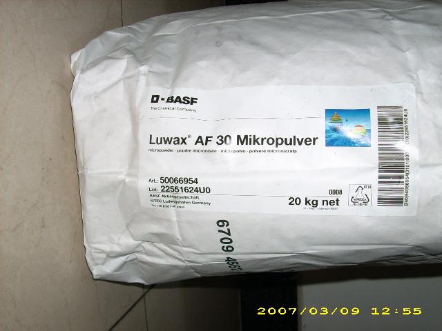 佛山手感剂专业油墨用助剂广州专业油墨助剂