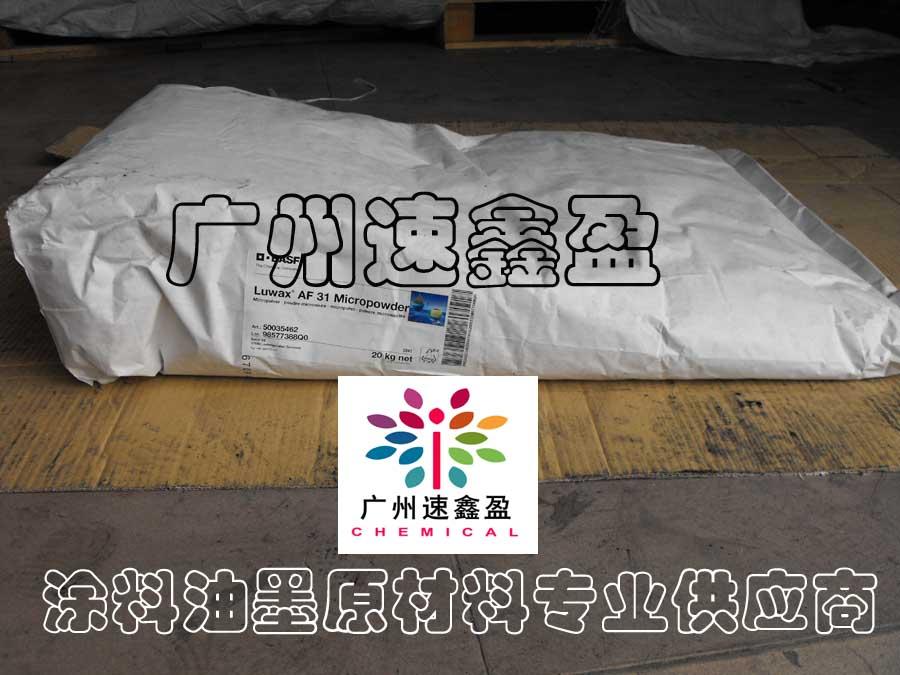 佛山水性涂料助剂专业印刷油墨用助剂广州专业印刷油墨用助剂