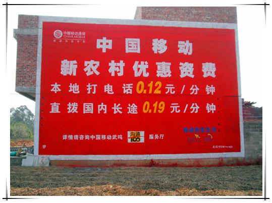 南宁喷漆广告,广西围墙广告