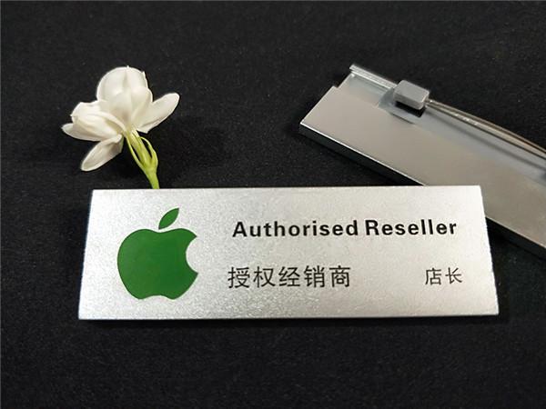 翔龍標牌_專業的胸牌定制公司,河北不銹鋼胸牌廠家