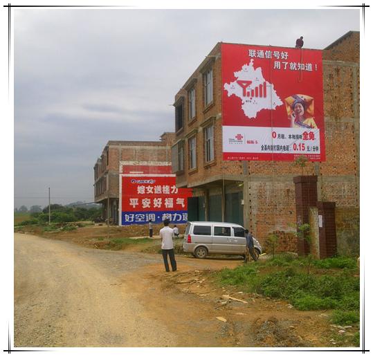 马山墙体喷绘广告-哪儿有专业的广西南宁墙体喷绘广告