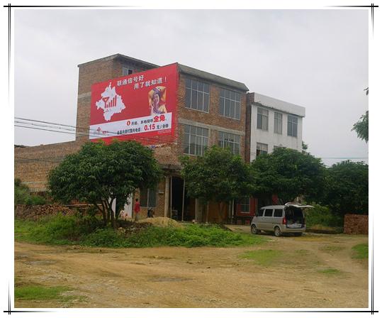 广西南宁墙体喷绘_广西有信誉度的广告公司-广西南宁墙体喷绘
