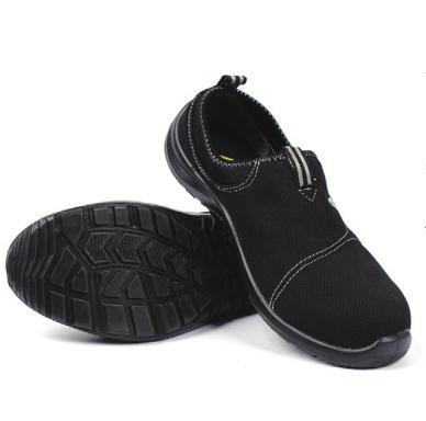 辽阳安全帽哪家好-沈阳超实用的安全鞋推荐
