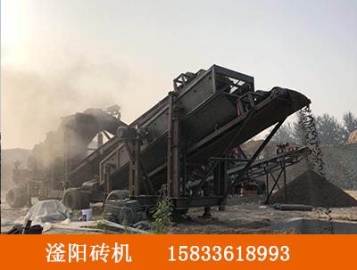 节能环保移动破碎机-滏阳砖机厂质量可靠的移动破碎机出售