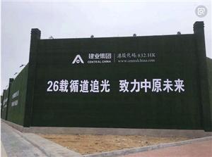 云南简易pvc围挡多少钱,武汉报价合理的pvc围挡批售