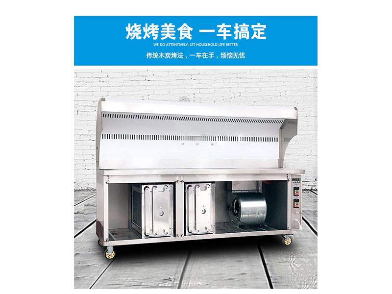 广州佛山无烟烧烤车