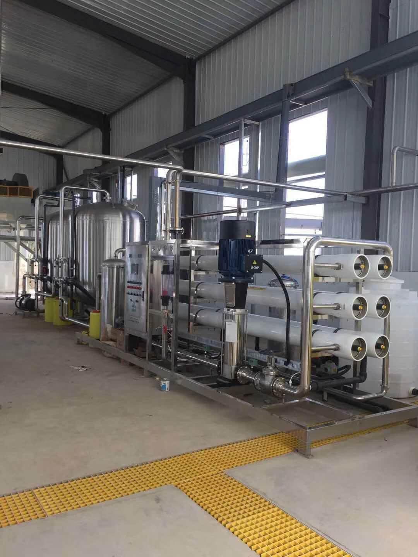 专业水处理设备厂商 十年行业经验 免费提供方案 欢迎咨询