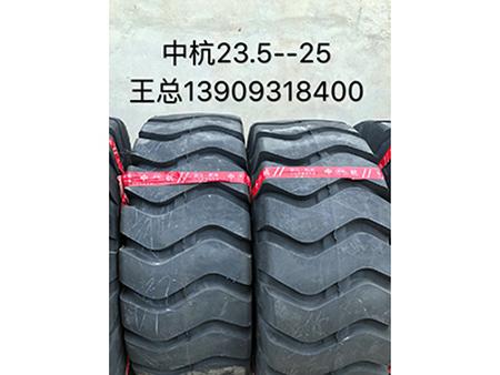 30装载机轮胎供应-甘肃口碑好的装载机轮胎供货商