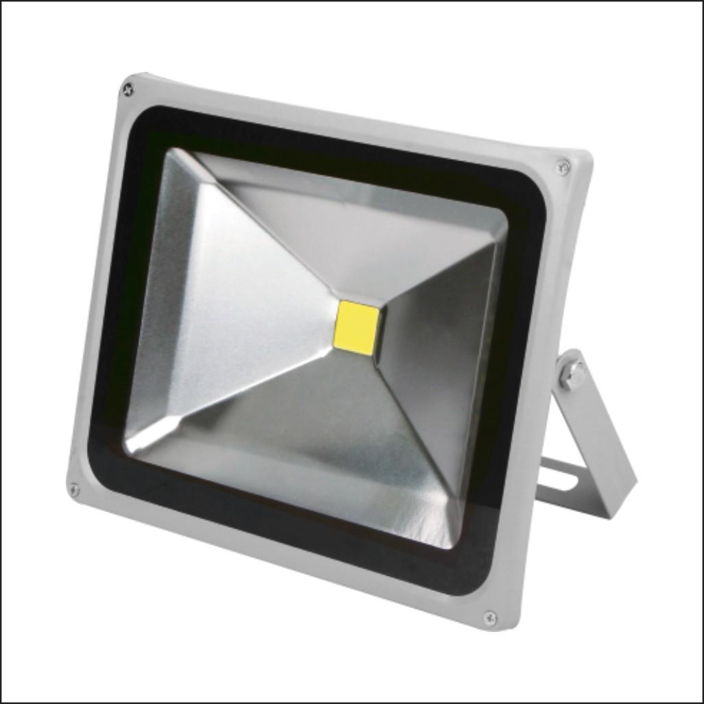 昆明LED投光灯厂家-供应高节能的LED投光灯