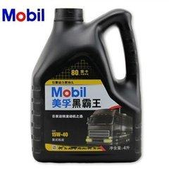 长城福满星15W-40柴机油价格-大量供应好用的西安柴机油