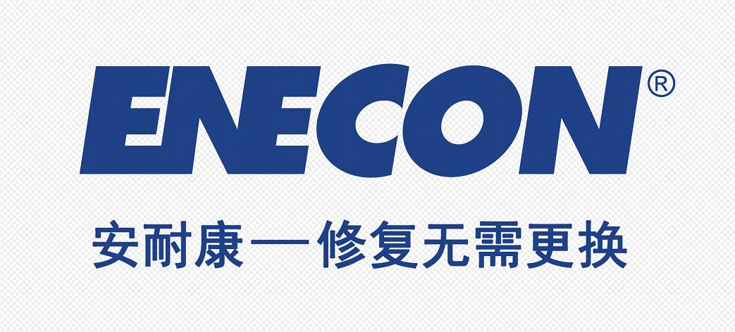 耐高温金属修补剂全面修复金属裂缝缺陷问题——广东安耐康