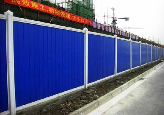 郑州围挡专业生产安装厂家,郑州围挡价格  郑州彩钢板围挡厂家