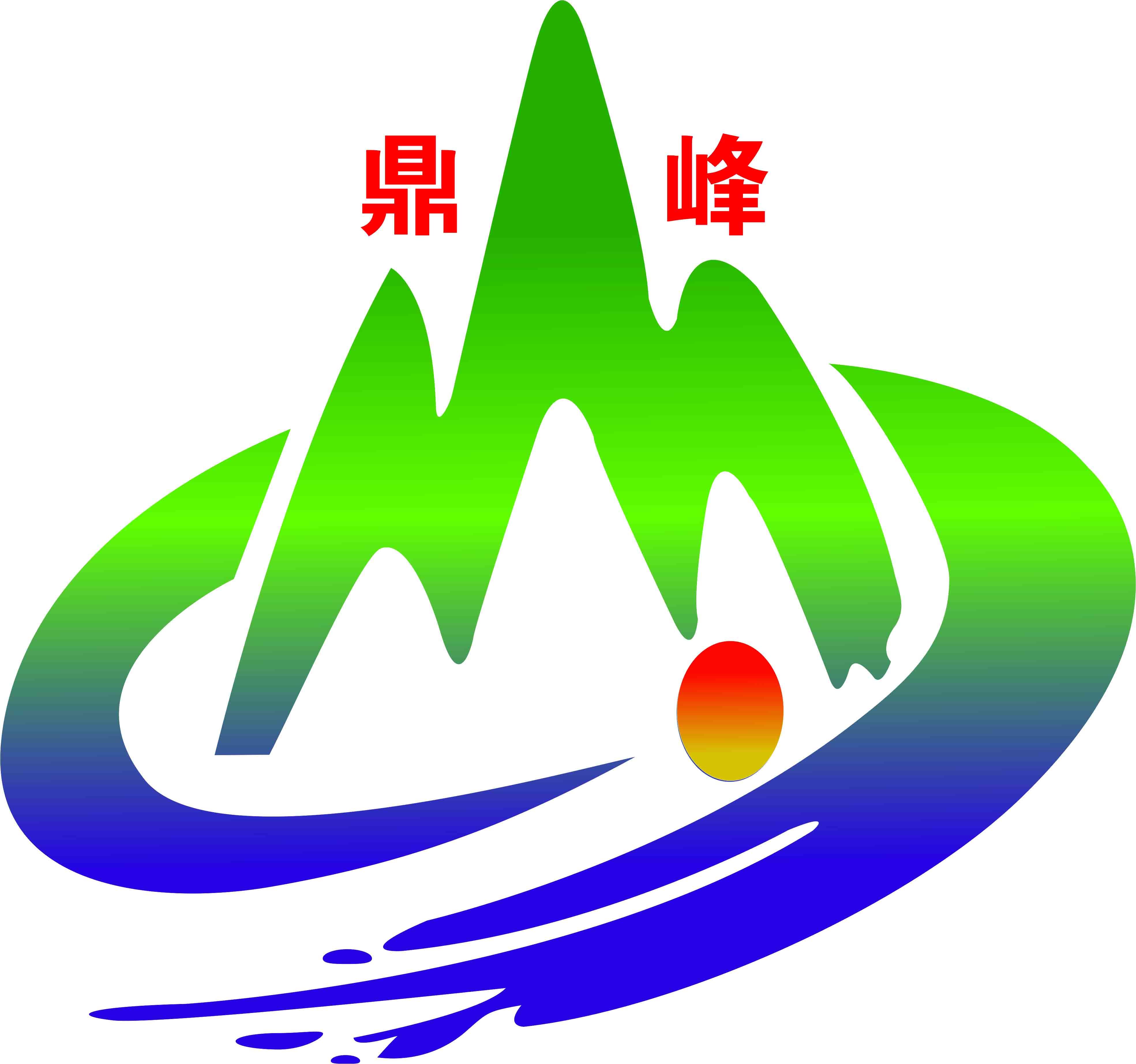 兰州鼎峰字业标识工程有限公司