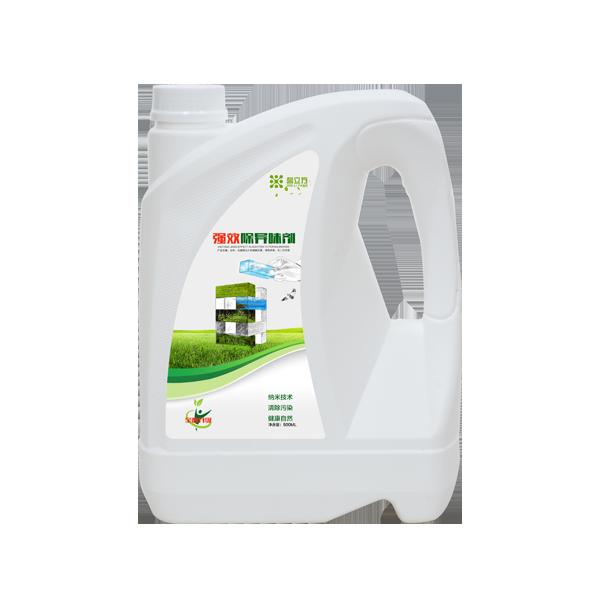 熏蒸劑廠家-好的分解類除甲醛劑品牌推薦