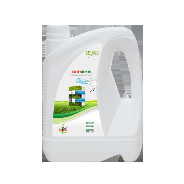 空气净化剂厂家_高质量的分解类除甲醛剂山东厂家直销供应