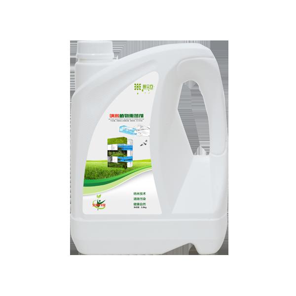 封闭剂厂家|青岛可靠的分解类除甲醛剂供应商