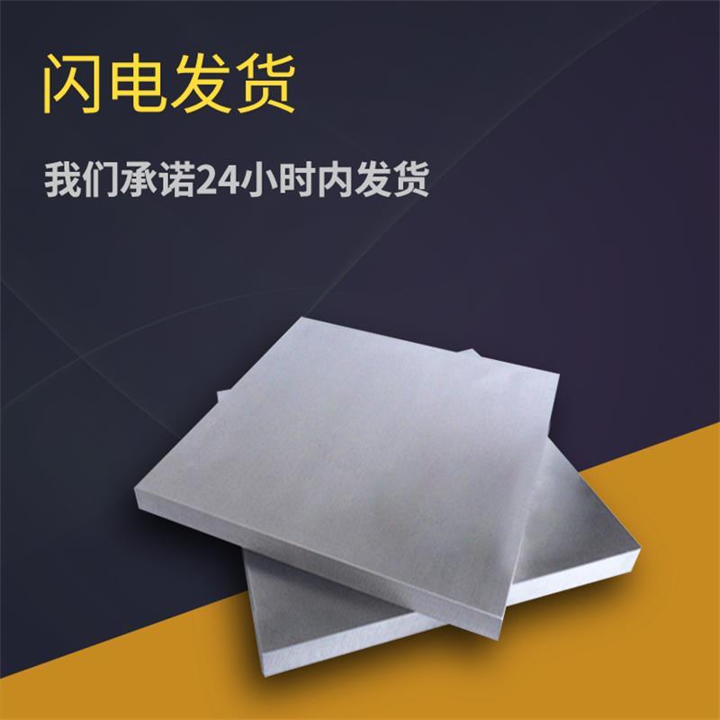 大量供应好质量的1070铝板-批发1070铝板