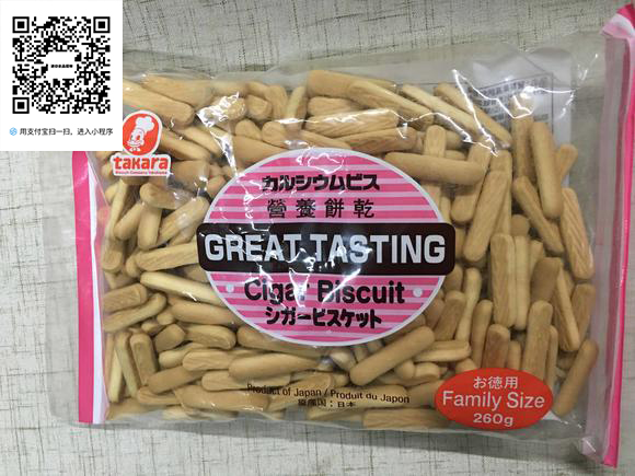 价格优惠的宝制果高钙饼干条供销 进口食品超市
