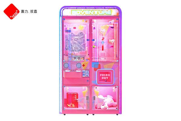 接球游戏螺旋杆挂礼品食豆达人3.0礼品类娱乐游戏机