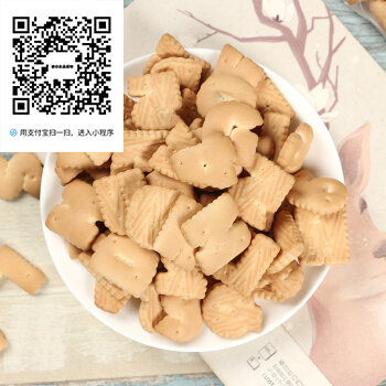 大连的宝制果含钙运动图案饼干批发供应 进口食品超市