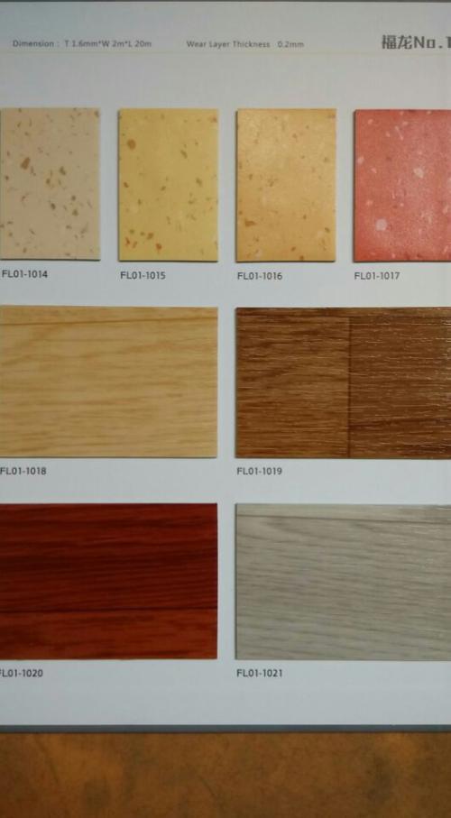专业供应辽宁实木地板|bcd级运动地板就来抚顺连生地板厂