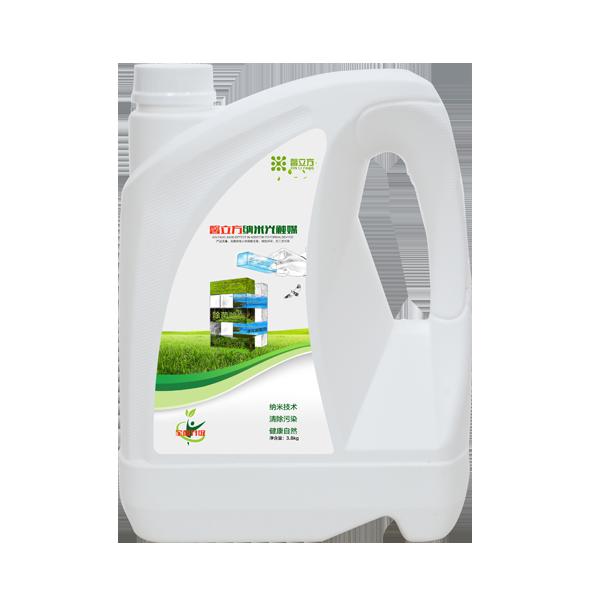进口光触媒批发-想买耐用的光催化类除甲醛剂-就来栢净安环保科技