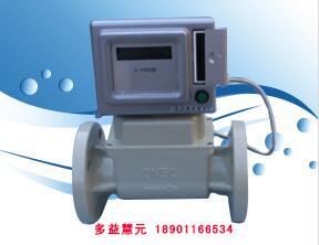 衡水燃气IC卡控制器供应厂家|北京多益慧元加工
