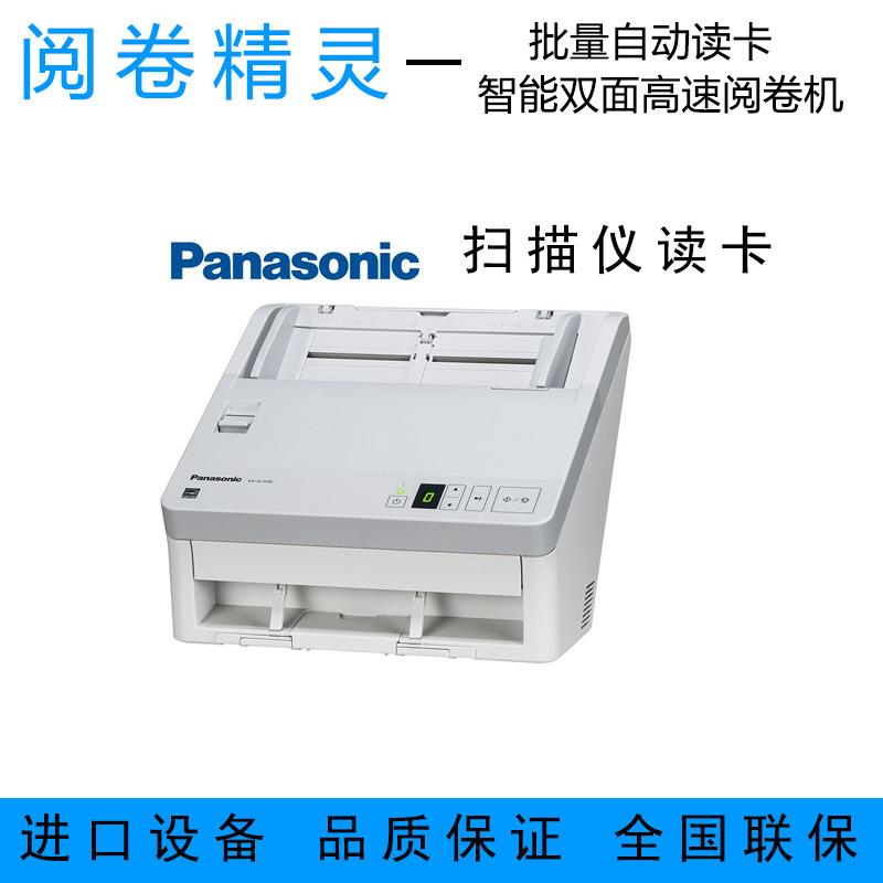 简单易操作网上阅卷系统 光标阅读机
