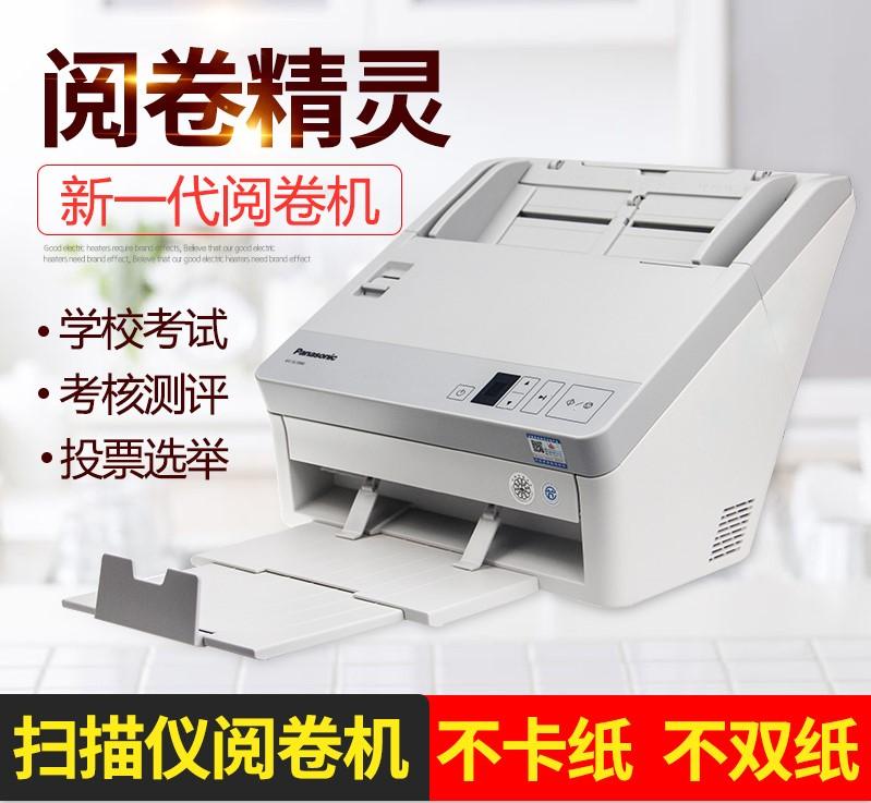 简单易操作鑫众博阅卷精灵加强版1066阅卷机