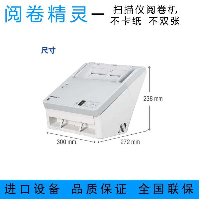鑫众博阅卷精灵标准版1036网上阅卷系统