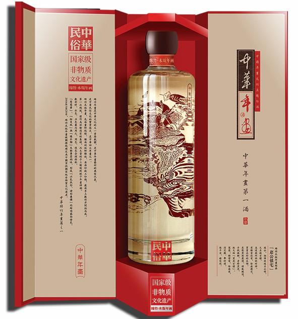 采购品质好的浓香白酒就找四川东圣酒业|信誉好的白酒批发