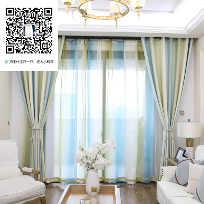 供应绍兴实惠的生态棉窗帘-优雅的北欧风简约窗帘