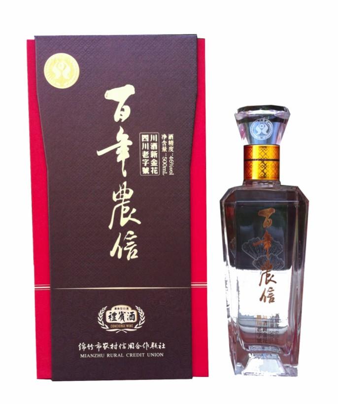 划算的浓香白酒推荐,中国十大白酒排名价格