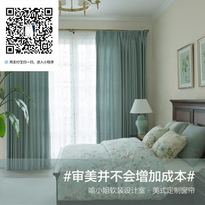 有品质的湾蓝素色窗帘批发商 实用的湾蓝素色窗帘