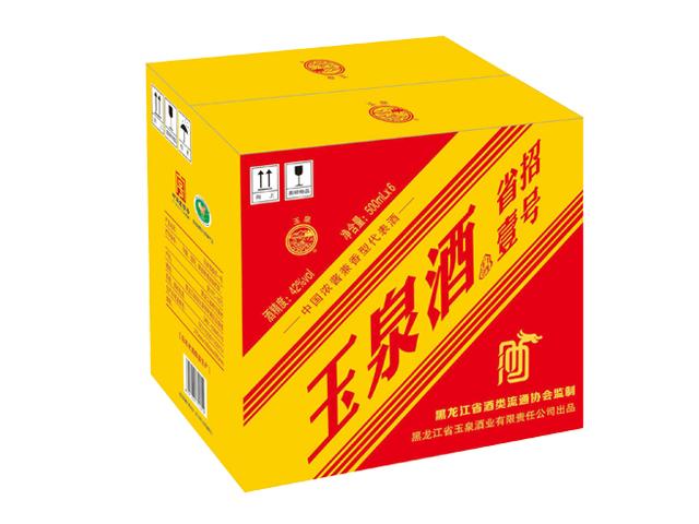 哈尔滨大米包装 哈尔滨特产包装 哈尔滨食品包装