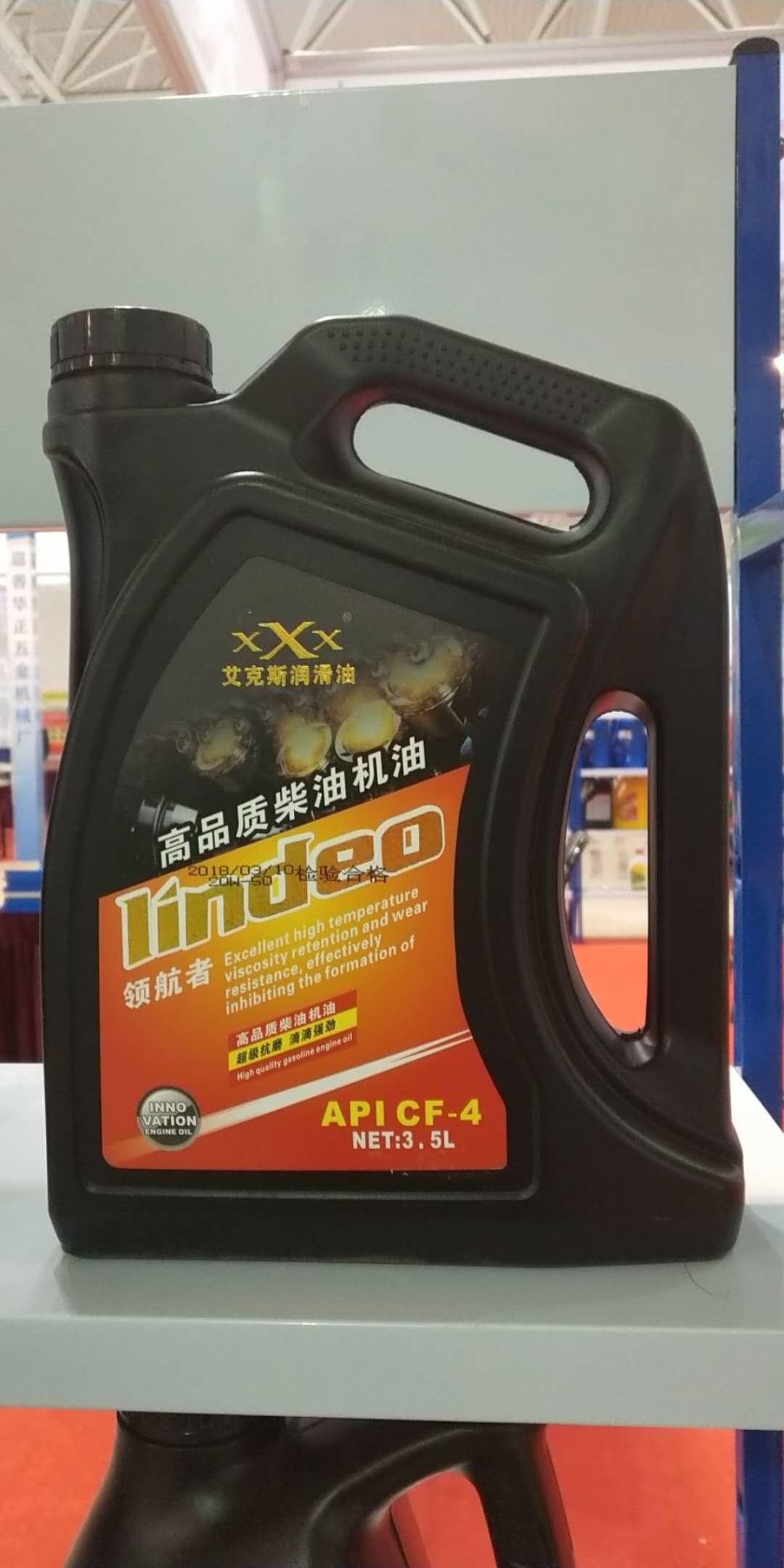 强化柴油机油厂家_具有口碑的机油在淄博