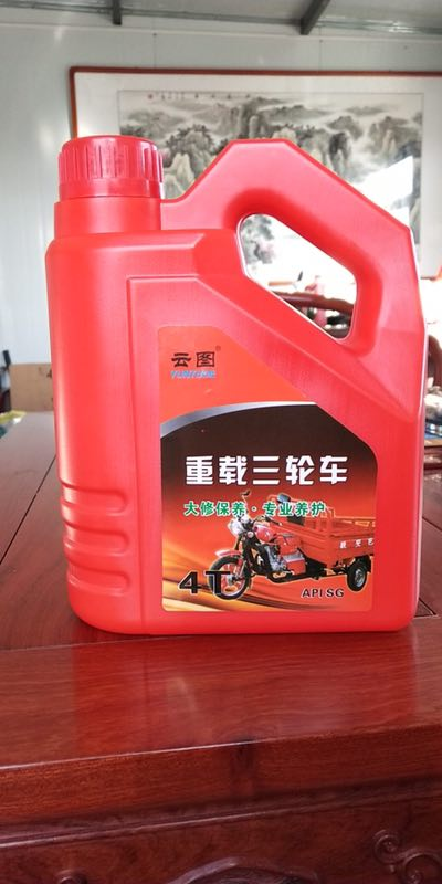 车爵士润滑油供应新品润滑油 汽车润滑油