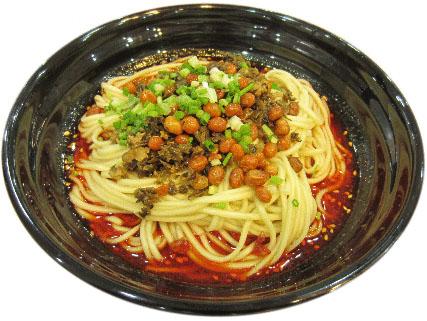 找重庆小面培训当选重庆福达园餐饮-哪里可以学重庆小面培训