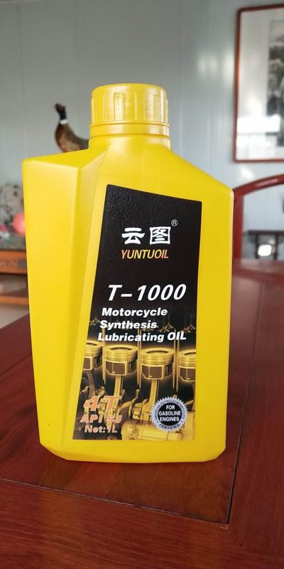 工业润滑油