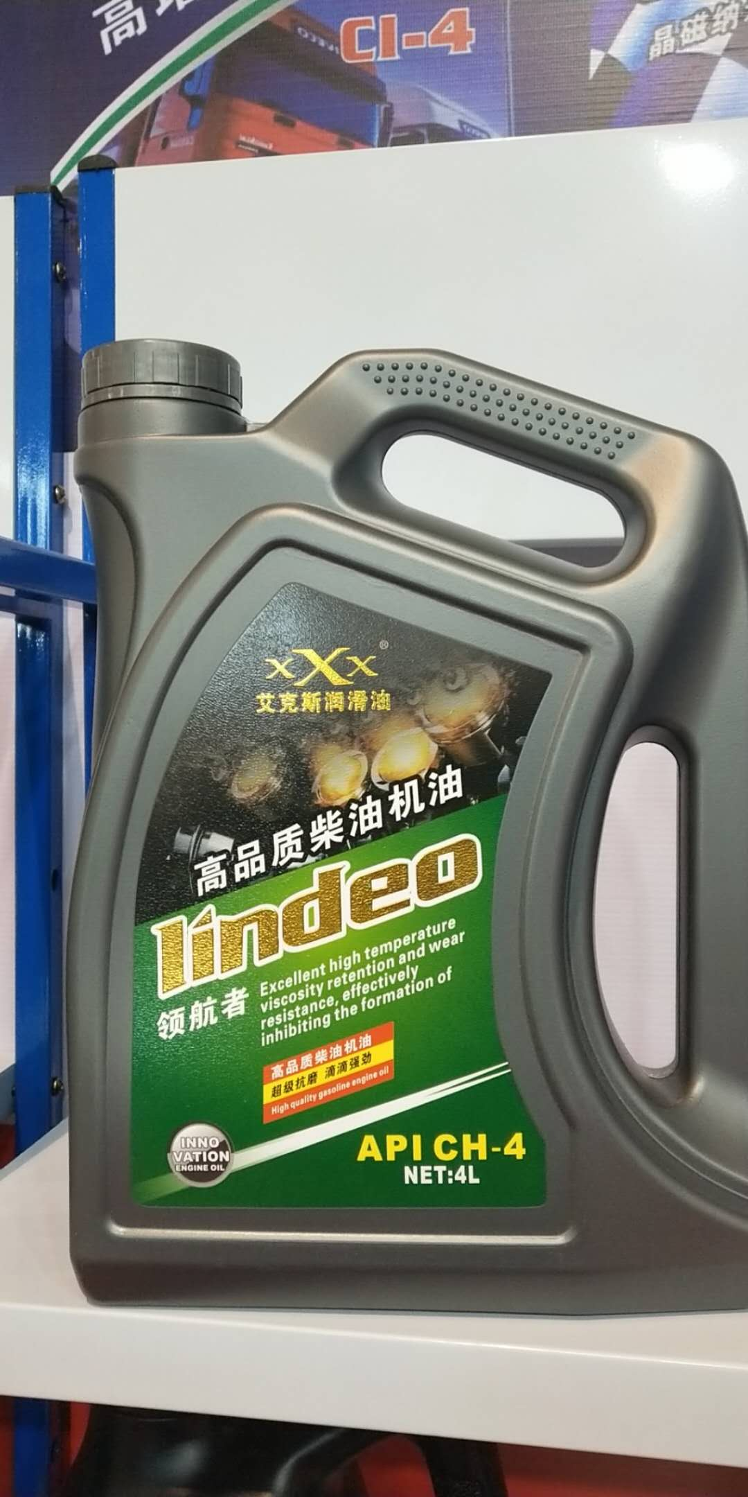 工程机械用油