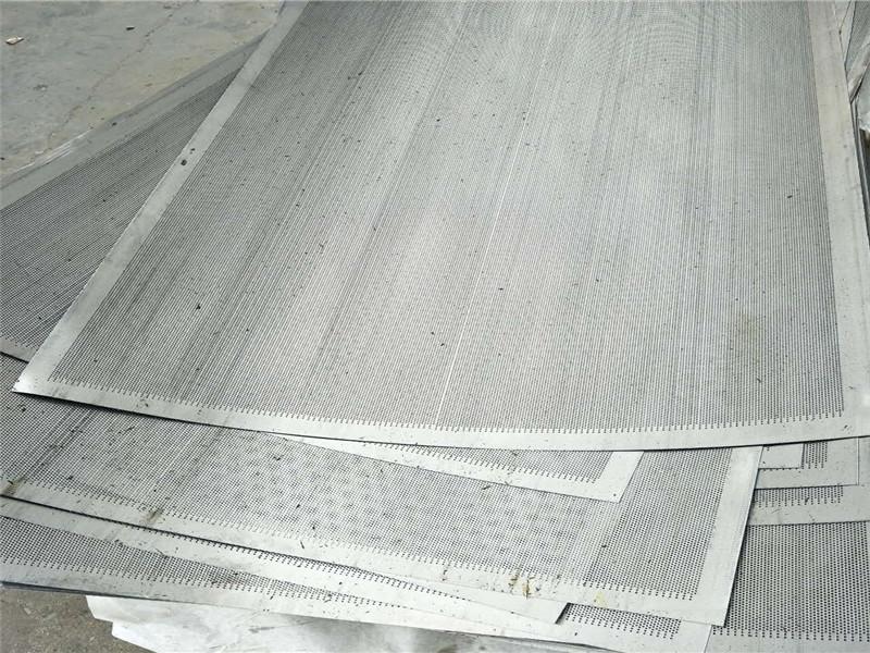 小孔不锈钢圆孔冲孔筛板--安平县万诺丝网