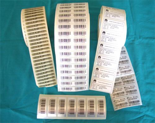 深圳不错的不干胶标签供应-不干胶标签厂家供应