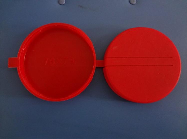 环保的塑料防尘盖-衡水塑料防盗盖品牌推荐