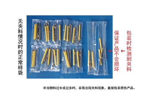 珠海多盘点数包装设备供应商东莞五金自动打包机批发