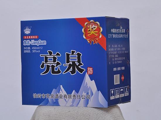 广西纯粮酒|声誉好的纯粮酒供应商