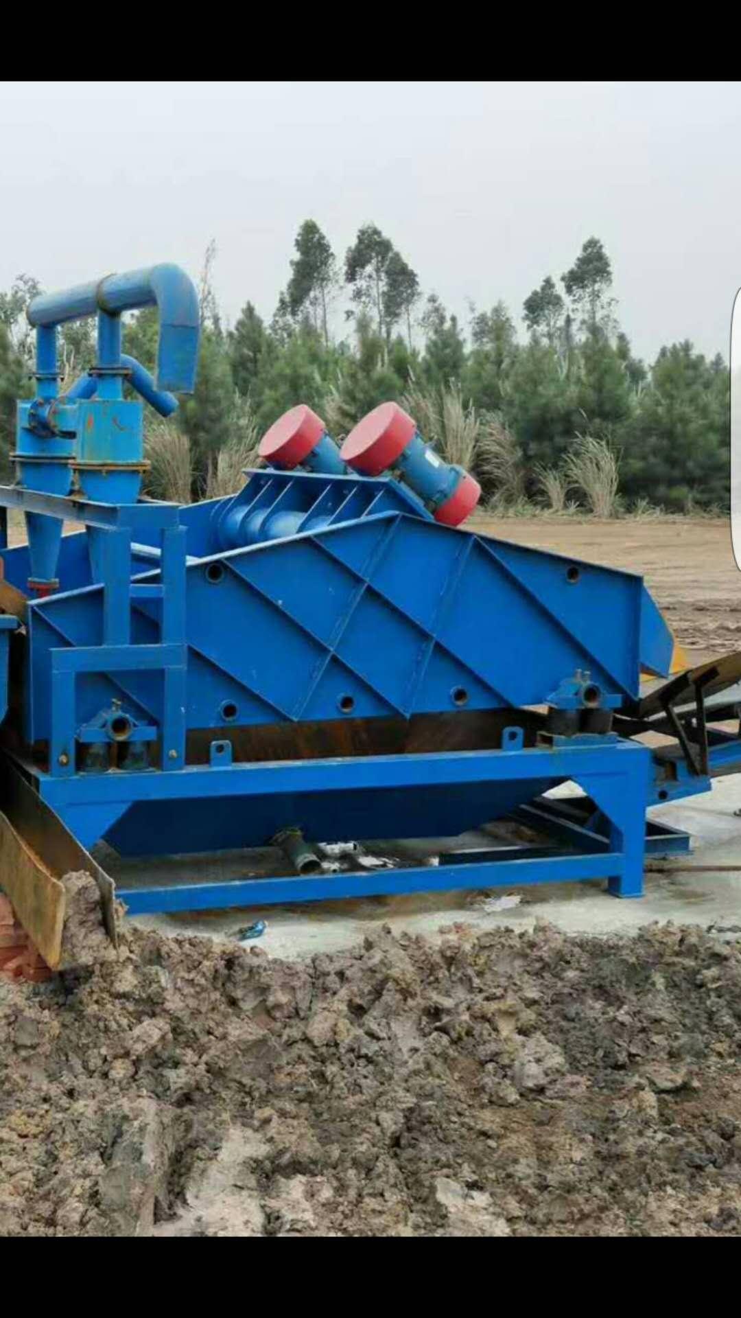 細沙回收機報價//細沙回收機加工