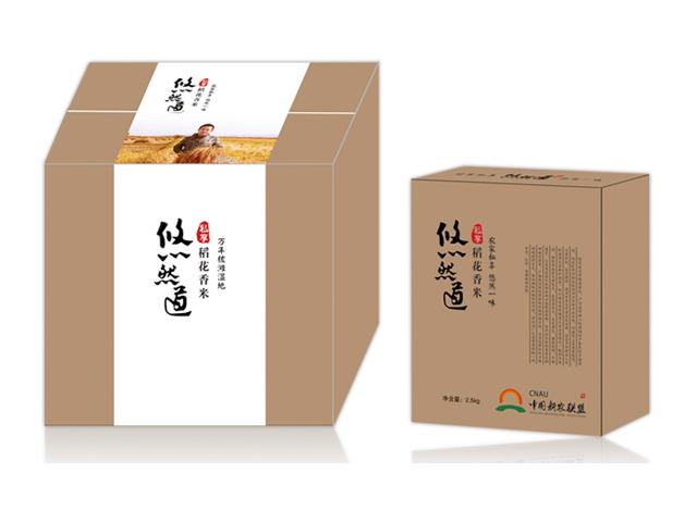 哈尔滨优良的哈尔滨精制礼品盒专业报价-哈尔滨包装公司